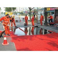 彩色防滑路面陕西儒亿彩色乳化沥青路面