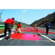 兰州彩色防滑路面 甘肃彩色乳化沥青路面工程
