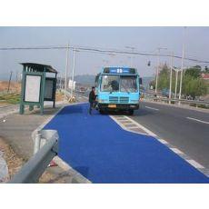 西宁彩色路面青海彩色乳化沥青路面工程