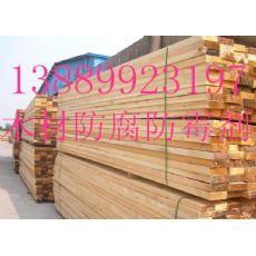 木材防虫剂木材防霉剂木材防腐剂木材杀虫剂