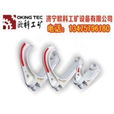 供应GL-PVC-80电缆挂钩  电缆挂钩价格