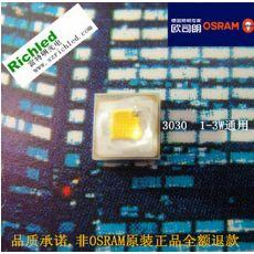 德国OSRAM代理 3030灯珠 白光6000-7000K 品牌光源 原装进口LED