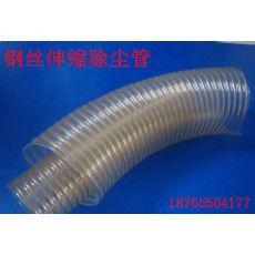 上海PU钢丝螺旋排风吸尘软管低价模板