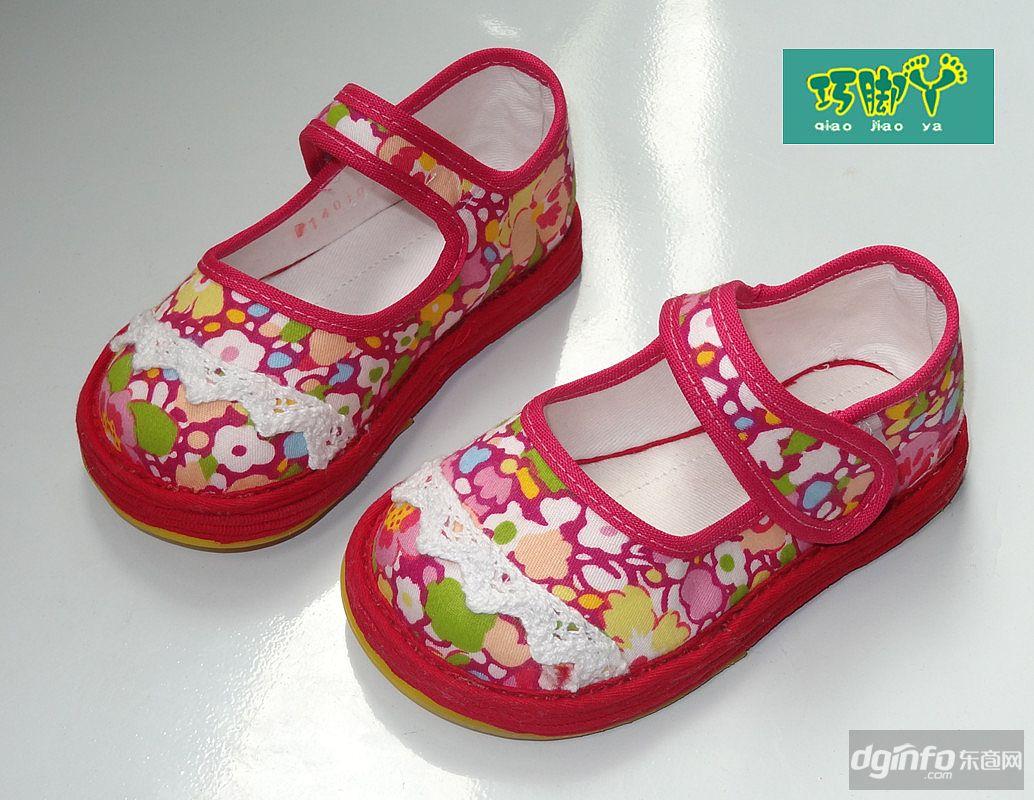 纯手工布鞋|儿童休闲鞋批发|品牌纳底童鞋价格|东
