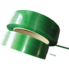 四川成都PET打包带塑钢维修打包机第一品牌