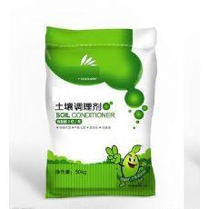 育苗肥编织袋//胶印编织袋//有机肥编织袋