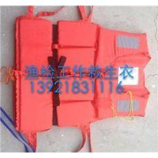 渔业检查船用救生衣