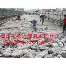 沈阳辽宁葫芦岛液压岩石劈裂机拆除岩石