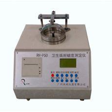 RH-P50卫生纸耐破度测定仪