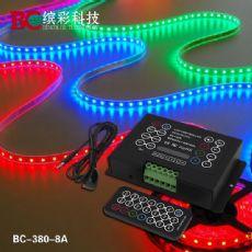 红外遥控21键可编辑LED RGB控制器