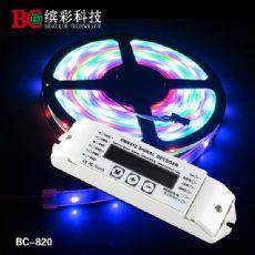 DMX512信号解码器 IC幻彩解码器  6803/8806/9813/2801/1802可选