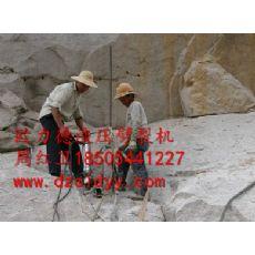 湖南韶山湘吉林公主岭液压开裂器 顶管岩石拆除