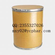 2-甲基-5-硝基咪唑CAS号: 88054-22-2 厂家