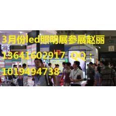 三月份上海广告标识展览上海广告展览会