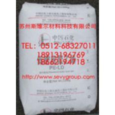 LDPE/上海石化/薄膜级Q281 苏州供应