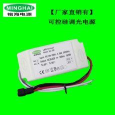 LED20W30W调光电源恒压灯条可控硅调光电源