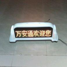 双面LED显示屏