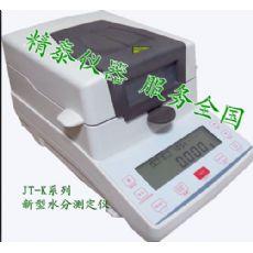 PET塑胶水分测定仪