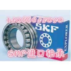 青岛skf圆锥滚子轴承现货青岛skf轴承授权商