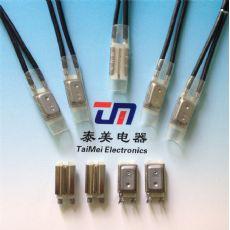 马达温度开关 电机温控开关 17AM 250V10A 热保护温控器