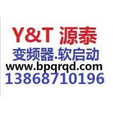 YT900变频器通用变频器水泵风机电机变频器厂家直销