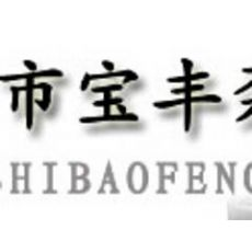 沧州哪里有专业的高粘度罗茨泵