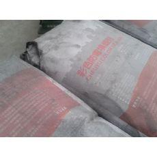 LGYN-655彩色瓷砖镶缝剂