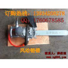 福建莆田槽钢气动切割锯使用说明