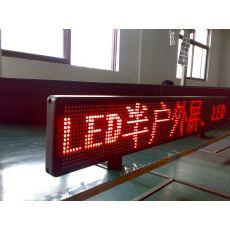 深圳LED显示屏、LED条屏、LED滚动屏