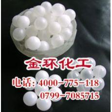 pp塑料空心球38mm
