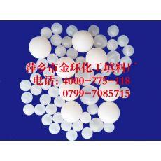 pp塑料空心球25mm
