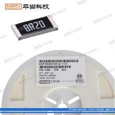 厂家直销贴片电阻0805 1206 5.6nF 现货特价