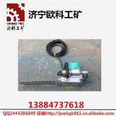 电动金刚石链锯 电动链锯 金刚石链锯 电动链条锯 电动金刚石切割机 电动切割锯