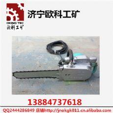 ZGS-450电动金刚石链锯 电动链条锯