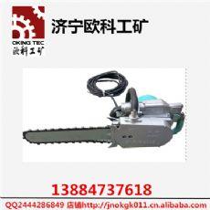 手持式380V电动金刚石链锯 380V煤矿用电动链锯