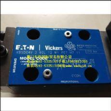 威格士液压阀系列 KBSDG4V-3-92L-12-M1-PE7-H7-11流量调节阀 调节阀
