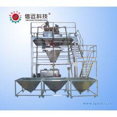 水溶肥自动上料、配料生产线