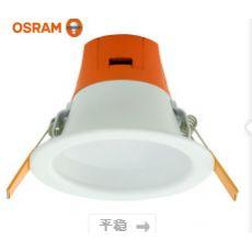 欧司朗LED筒灯8W/3000K 黄光 4寸