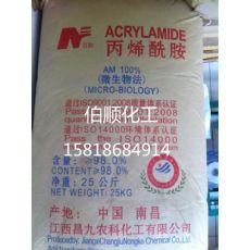 广州丙烯酰胺
