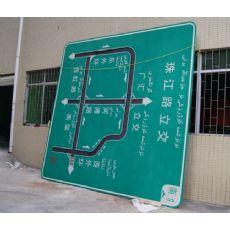 供应P16全屏,复合屏,上海市城市交通诱导屏,江苏省城市交通诱导屏,中世银科