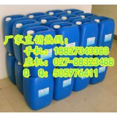 TDE-85环氧树脂湖北武汉哪里有卖的?