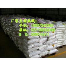氨基磺酸湖北武汉哪里有卖的?