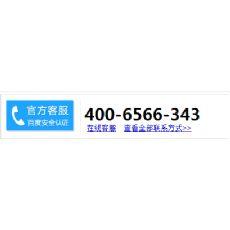 云南航艺国际改签服务电话