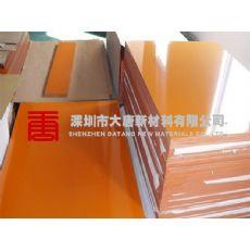 嘉兴电木板价格 湖州电木板批发商家 绍兴电木板直销工厂