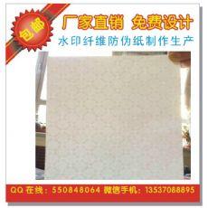 水印防伪纸 纸印刷吊牌纸 荧光贴纸