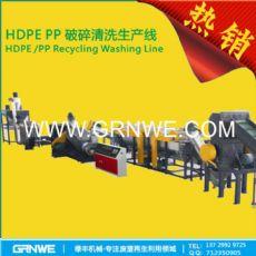 医疗废塑料清洗处理设备,点滴包再生造粒生产线