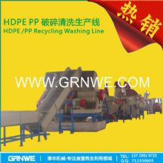 医疗输液包破碎清洗处理生产线,PP输液包再生造粒设备