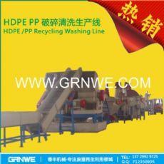 HDPE医院料粉碎清洗抽粒生产线设备 HDPE高压料粉碎清洗抽粒生产线设备