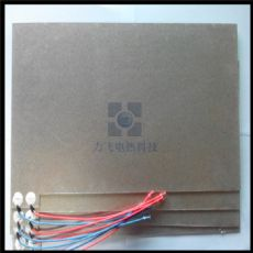 云母电热板 家用电器专用云母电热板