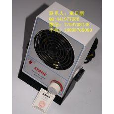 供应正品史帝克ST-101A台式除静电离子风机/离子风扇